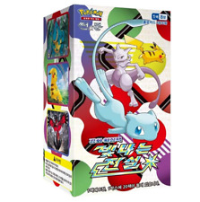 "Pokemon cards Sun&Moon ""Shining Legends SM3"" Booster Box (20 pack) / Korean Ver"