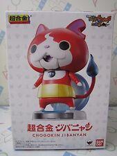 Anime Comic Game YoKai Youkai Watch Chogokin Jibanyan Action Figure Bandai Japan