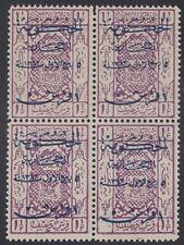 SAUDI ARABIA, 1925. Hejaz L152 Block, Mint