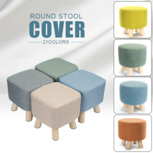 Elastic Footstool Cover Lien Cotton Ottoman Slipcover Footrest Stool Protector