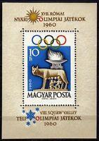 #383 - Ungheria - Foglietto Olimpiadi di Roma, 1960 - Nuovo (** MNH)