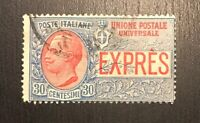 Italian Post Office (Turkey) - 1922, 15pi on 30c Express Letter NG H Stamp