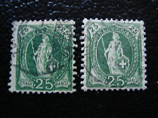 SUISSE - timbre - yvert et tellier n° 72 x2 obl (A7) stamp switzerland (T)