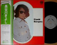 KIYOSHI HASEGAWA custom 20 vertigo big swirl '73 org LP w/OBI japan psych folk