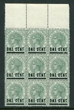 1892 S.S. Malaya GB QV 1c on 8c Stamps in Block of 9 Fine Unmounted Mint MNH U/M