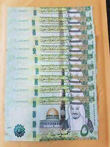 Saudi Arabia 50 Riyals 2016 P-40 a UNC 10 Notes.