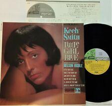 Keely Smith - Little Girl Blue/Little Girl New LP 1985 Japanese Reissue Inner NM