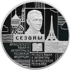 Rublo de 3 rublos plata 2012 Rusia Rusia Francia literatura francesa Francia