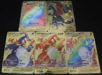 Champion's Path Rainbow Charizard VMAX 74/73 GOLD METAL CUSTOM Pokemon Card