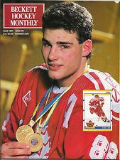 Beckett Hockey Monthly #8 (June 1991) FN Eric Lindros, John Cullen