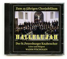 St. Petersburg Boychoir 2017 - Hallelujah [CD new]