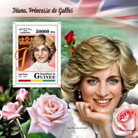 Guinea 2018 MNH Princess Diana of Wales 4v M/S Roses Flowers Royalty Stamps