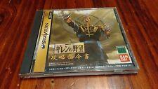 Kidou Senshi Gundam Gihren no Yabou Kouryaku Shireisho (Sega Saturn) *Japanese