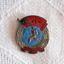 CHINA PEOPLE'S LIBERATION ARMY MILITARY SPORT COMPETITION 1952 BADGE VINTAGE