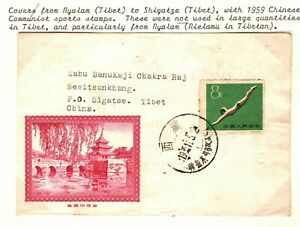 CHINA USED IN TIBET Pictorial Cover *Nyalam* 8f DIVING 1964 Sigatse SPORT MA908