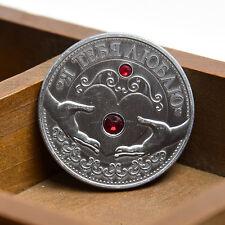 Russian love heart Silver Alloy Commemorative coins gift . SALE