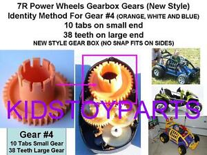 Power Wheels Final Outer Gear 7R Dune Eliminator Extreme Machines Cars & Trucks