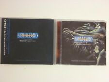 BioHazard Outbreak Original Soundtrack OST CD Anime Video Game 31T Resident Evil