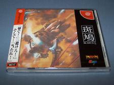 IKARUGA - Sega Dreamcast - JAPAN - NEW & FACTORY SEALED - MINT COND SHMUP