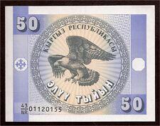 World Paper Money - KYRGYZSTAN 50 Tyiyn ND 1993 P3 @ Crisp UNC