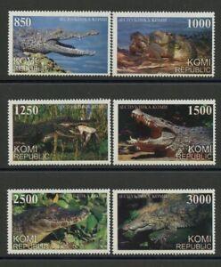 Crocodiles AlligatorsBig Teeth mnh set of 6 stamps Komi Republic