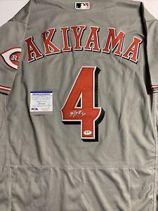 Shogo Akiyama Signed Jersey 2019 All Star Game  PSA/DNA COA Cincinnati Reds