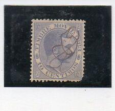 España Valor Fiscal Postal año 1883 (CL-112)