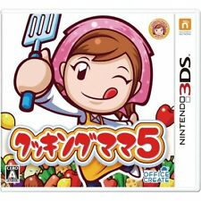 Used 3DS Cooking Mama 5 Import Japan