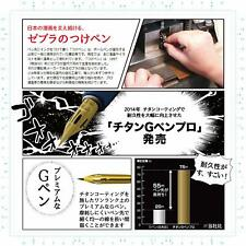 japan Zebra Titanium G Pen Nib PG-7B-C-K Pack of 10pcs PG-6B-C-K For Manga Comic