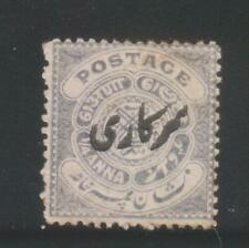 INDIA HYDERABAD STATE 1911-12, 1/4An. GREY SG029c (PERF. 13½) MINT STAMP.