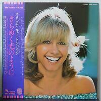 OLIVIA NEWTON-JOHN MAKING A GOOD THING BETTER EMI EMS-80800 Japan OBI VINYL LP