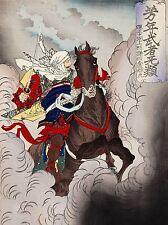 Giappone culturale ASTRATTO CHIKANOBU SAMURAI CAVALLO Poster Art Print Picture bb682a