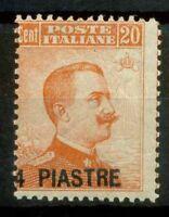 Costantinopoli 1921 Sass. 30 Nuovo * 100%