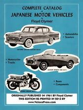 Complete Catalog of Japanese Motor Vehicles (Paperback or Softback)