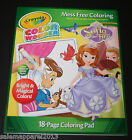 CRAYOLA COLOR WONDER MESS FREE COLOR DISNEY SOFIA THE FIRST COLORING PAD - NEW