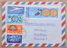 Mayfairstamps Yemen 1971 Hodeidah to Germany Olympics Stamp Commercial Cover wwk