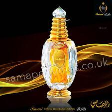 Oudh Suifi Edp 30ml Spray Luxury Range - Rasasi Official Distributors UK/EU