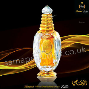 Oudh Suifi Perfume Oil 3ml Luxury Range - Rasasi Official Distributors UK/EU