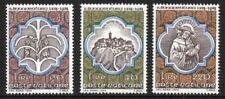 VATICAN CITY -1974- 7th Centenary of the Death of St. Bonaventure - MNH  #558-60