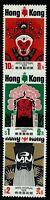 Hong Kong SC# 296-298, Mint Hinged - S3140