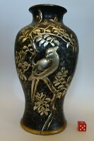BGbx JAPANESE POTTERY LARGE VASE WITH SILVER BIRD DECOR, VINTAGE 1950S 12""