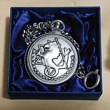 Fullmetal Alchemist Edward Elric Pocket Watch clock Official SQUARE ENIX Rare