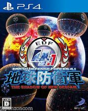 Chikyū Bōei-gun 4. 1 the Shadow of Despair Sony Ps4 Playstation Japanese