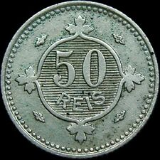 PORTUGAL, Vintage & SCARCE 1900  50 REIS COIN, Extra Fine Condition, NICE COIN