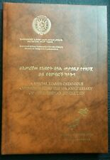 Ethiopia Stamp Catalogue Commemorating The 10th Revolution.Äthiopien VERY RARE!!