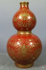 beautiful chinese gilded red color porcelain vase