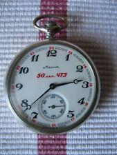 RARE - ORIGINAL !!! Pocket Watch.TRACTOR - USSR.MOLNIJA. WORK ...SEE PHOTO