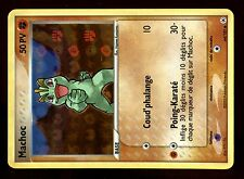 POKEMON LEGENDES OUBLIEES INV HOLO N°  64/101 MACHOC
