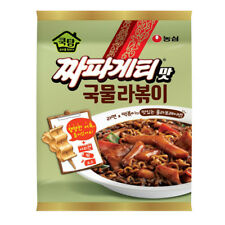 Korean Instant Black Bean Sauce CHAPAGETTI Taste GUKMUL RAPOKKI Topokki Noodle