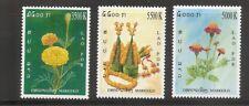 Laos SC # 1630-1632 Marigolds. MNH